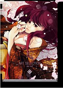 Art-Selection-Buchoptik-v2-upl.png